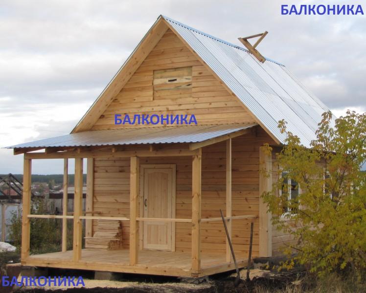 Пристроить веранду к дачному домику
