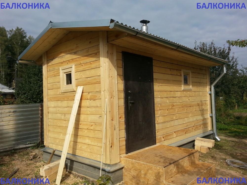 строительство домов бань