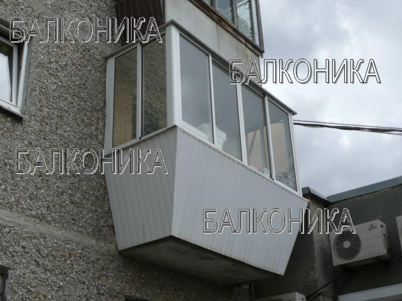 Балкон п-образный