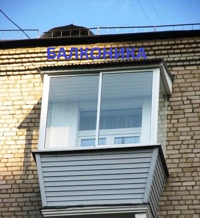 Остекление балконов и лоджий в спб недорого. акция на остекл.