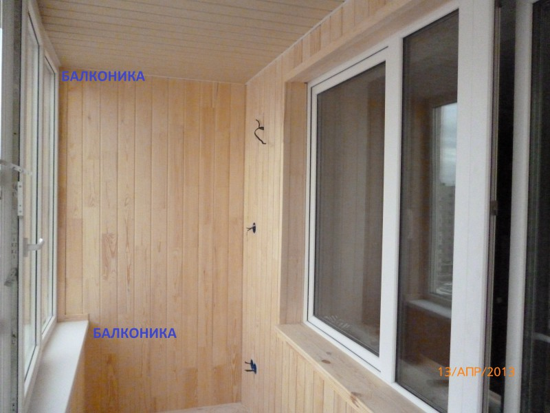 Внутренняя отделка балкона, отделка лоджии в екатеринбурге.